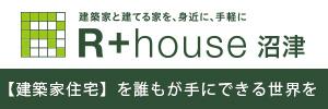 Rprus_numazu_logo01